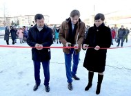 Открытие Ресурсного центра