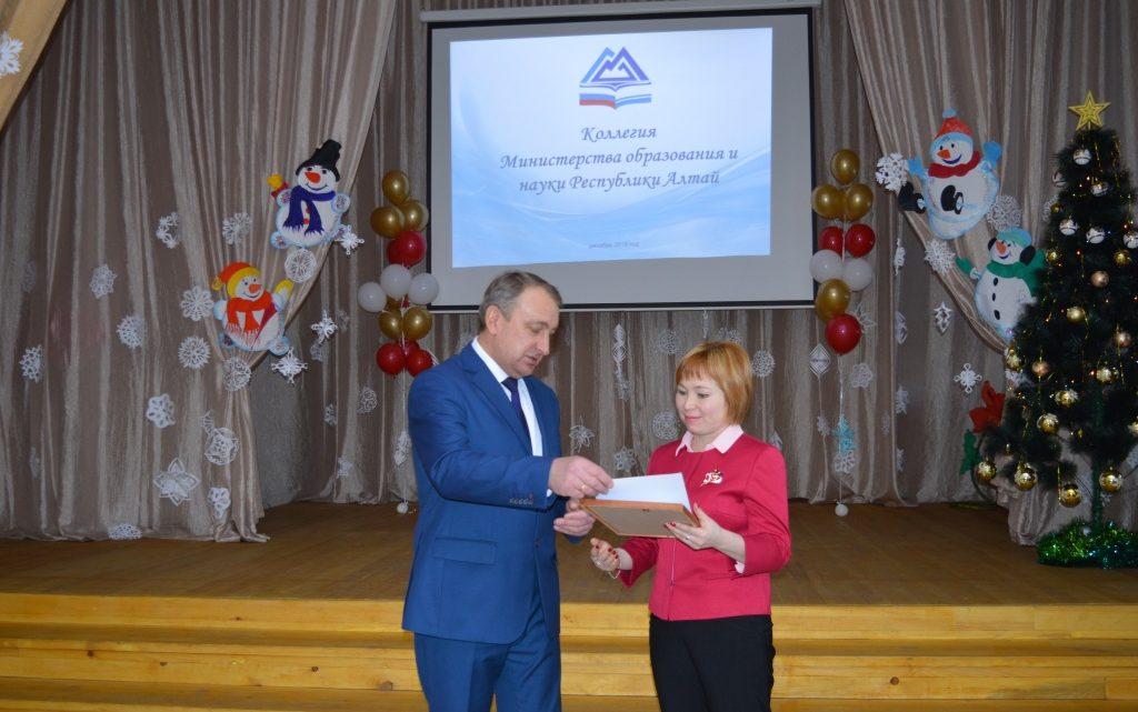Награждены победители регионального конкурса этнокультурных центров