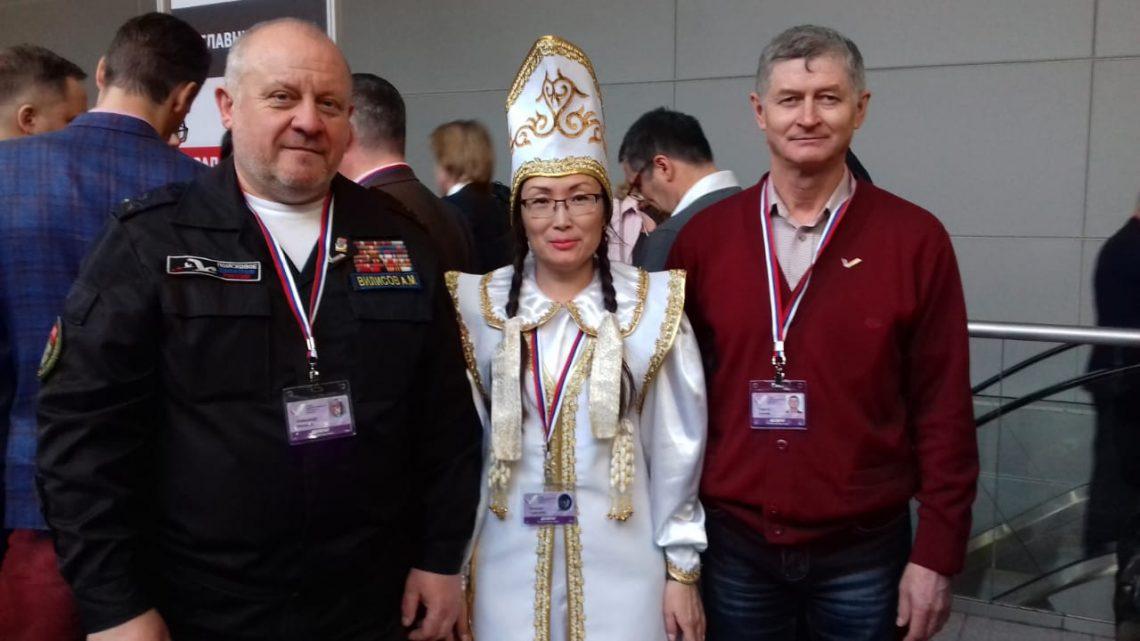 Делегация из Республики Алтай приняла участие в съезде ОНФ