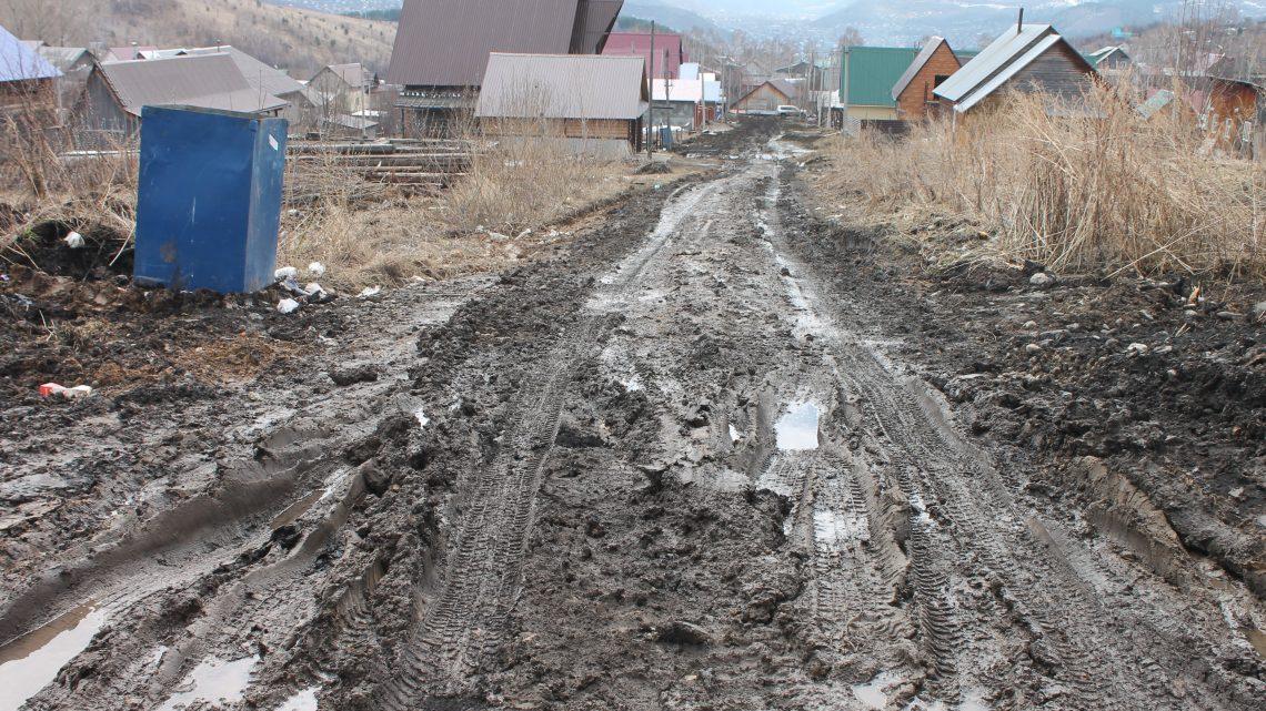 ОНФ в Горном Алтае настаивает на необходимости учитывать рейтинг народного голосования на сайте «Карта убитых дорог»
