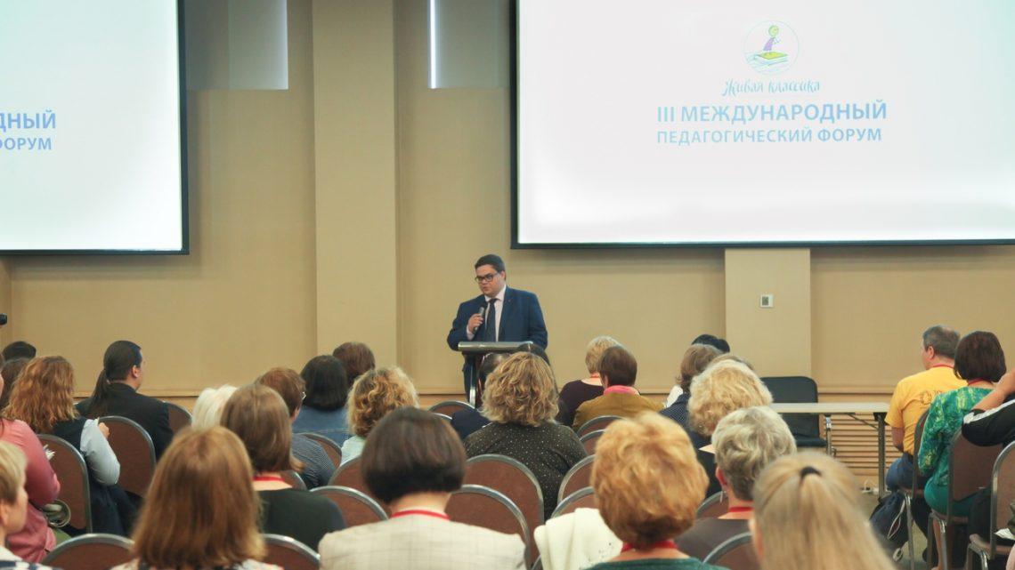 Педагогов Республики Алтай приглашают принять участие во Всероссийском конкурсе