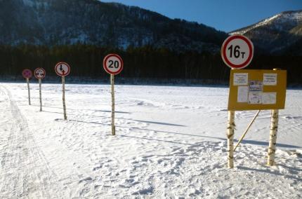 В Республике Алтай открыты еще две ледовые переправы