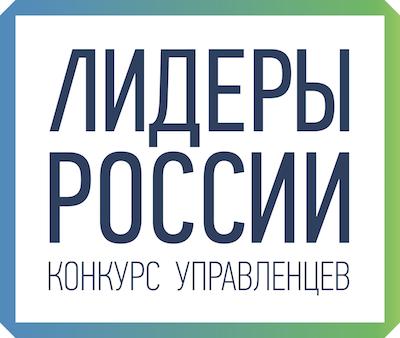 Участник из Республики Алтай подтвердил результаты дистанционного этапа и вышел в региональный полуфинал «Лидеров России»