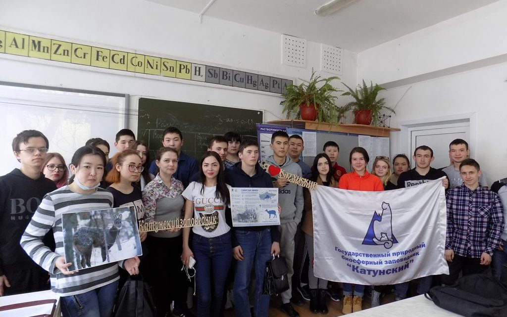 Экоуроки о сибирской кабарге прошли в Горно-Алтайске