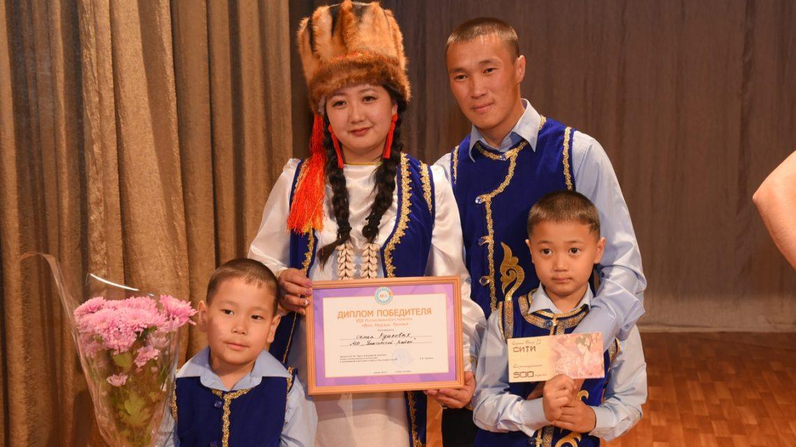 В Республике Алтай названы победители VIII республиканского конкурса молодых семей «Вера. Надежда. Любовь»