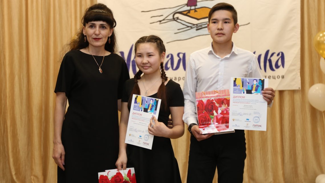 В Республике Алтай названы победители регионального этапа Всероссийского конкурса «Живая классика»
