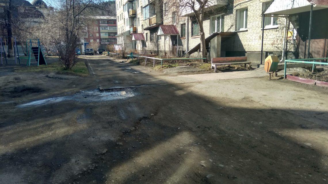 Благодаря экспертам ОНФ члены общественной комиссии поддержали дизайн-проект благоустройства двора в Горно-Алтайске