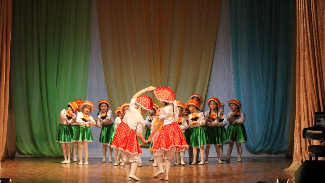 Танцевальный фейерверк