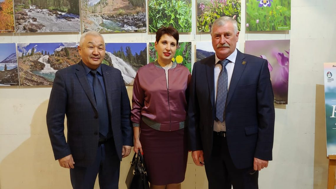В Москве представлена фотовыставка о Катунском заповеднике