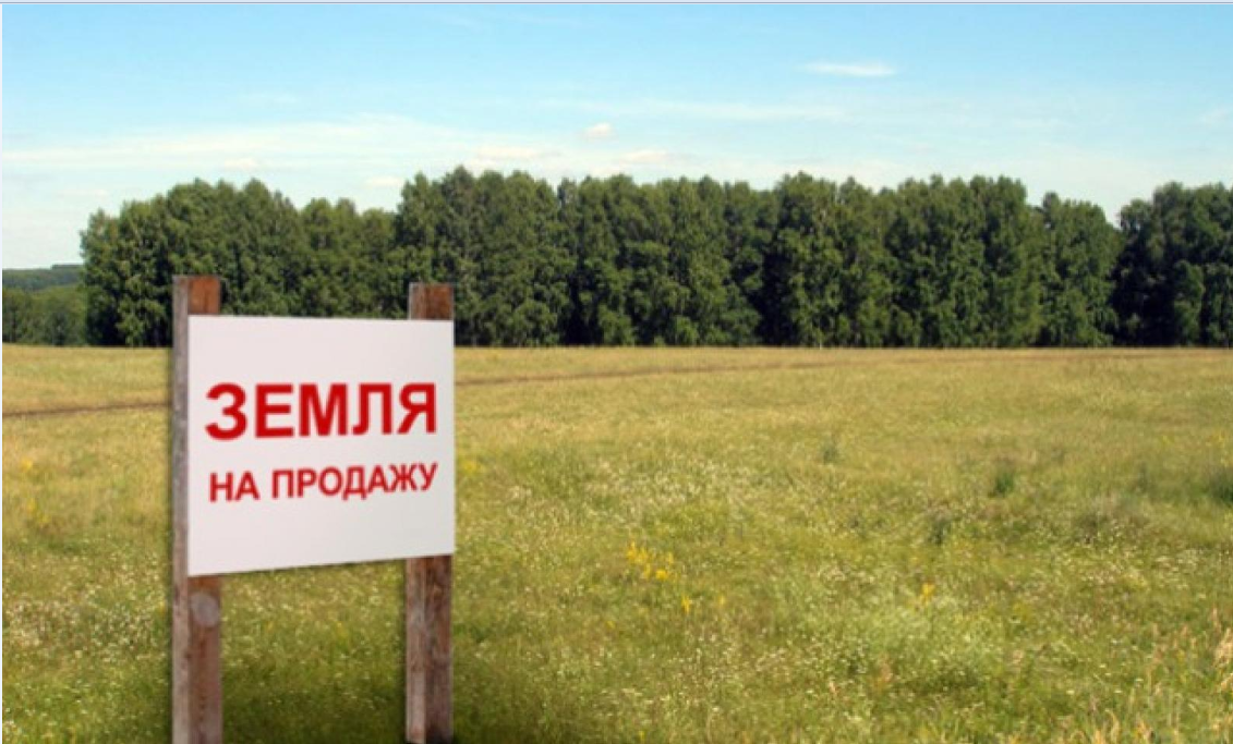 земельный участок зк