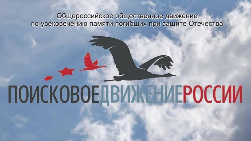 Внимание! Разыскиваются родственники погибшего красноармейца Тайдонова