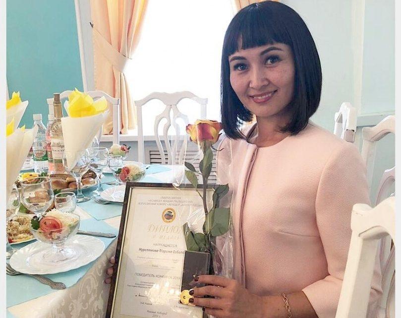 В конкурсе «Элита России: женщины — руководители» победила учредитель частного детского сада из Республики Алтай