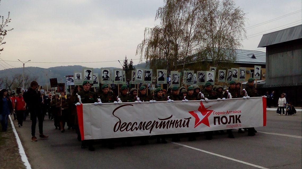 Колонной Бессмертного полка в Республике Алтай прошли более 14 тысяч человек