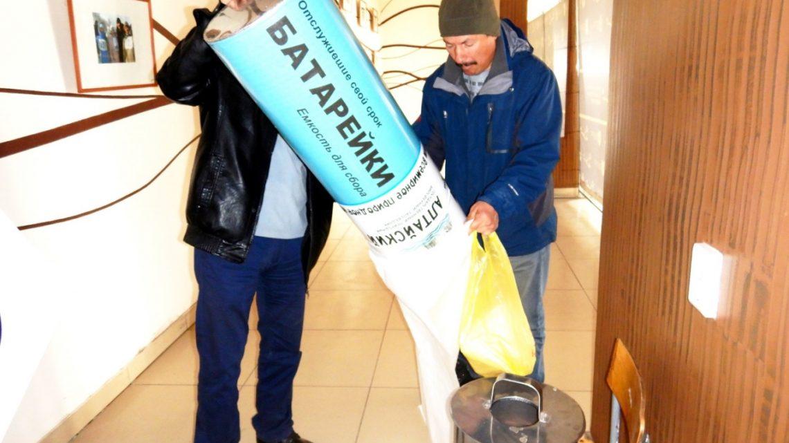 В Республике Алтай собраны и отправлены на утилизацию 175 кг отработанных батареек