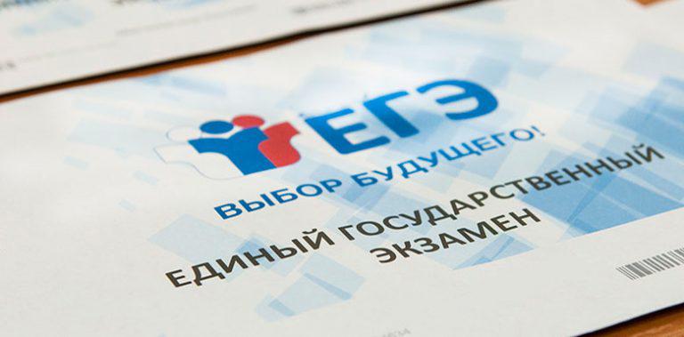Выпускники школ Республики Алтай к ЕГЭ готовы