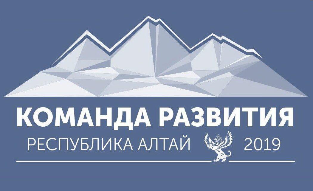 Стартовал первый этап конкурса «Команда РАзвития»
