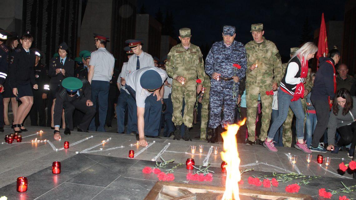 Росгвардейцы Республики Алтай приняли участие во Всероссийской акции «Свеча памяти»
