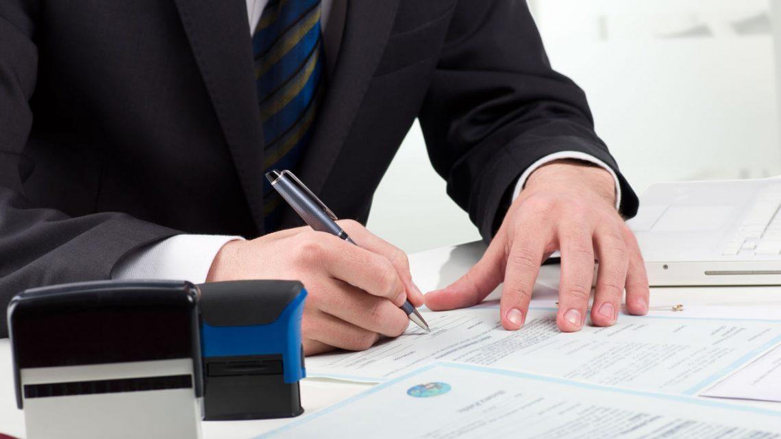 О порядке контроля за должностными лицами органов местного самоуправления, совершающих нотариальные действия