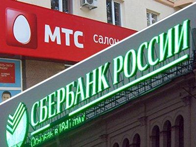 В салонах МТС доступны переводы наличными по номеру телефона на карты Сбербанка