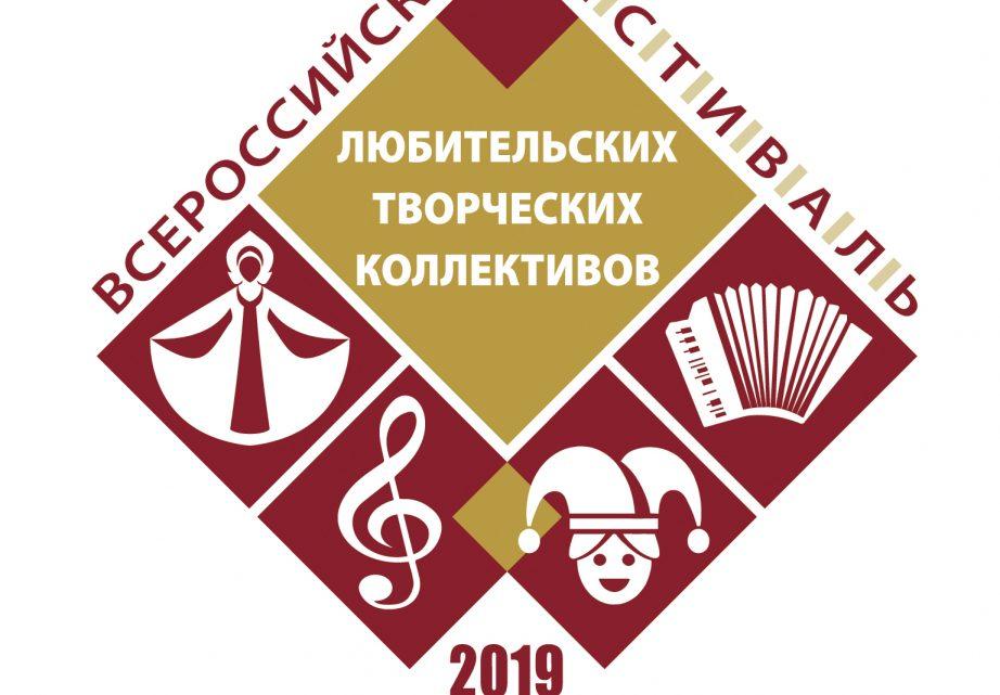 Владимир Кончев возглавил жюри  на зональном этапе Всероссийского фестиваля-конкурса «Традиции»