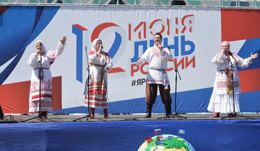В Горно-Алтайске прошел День России