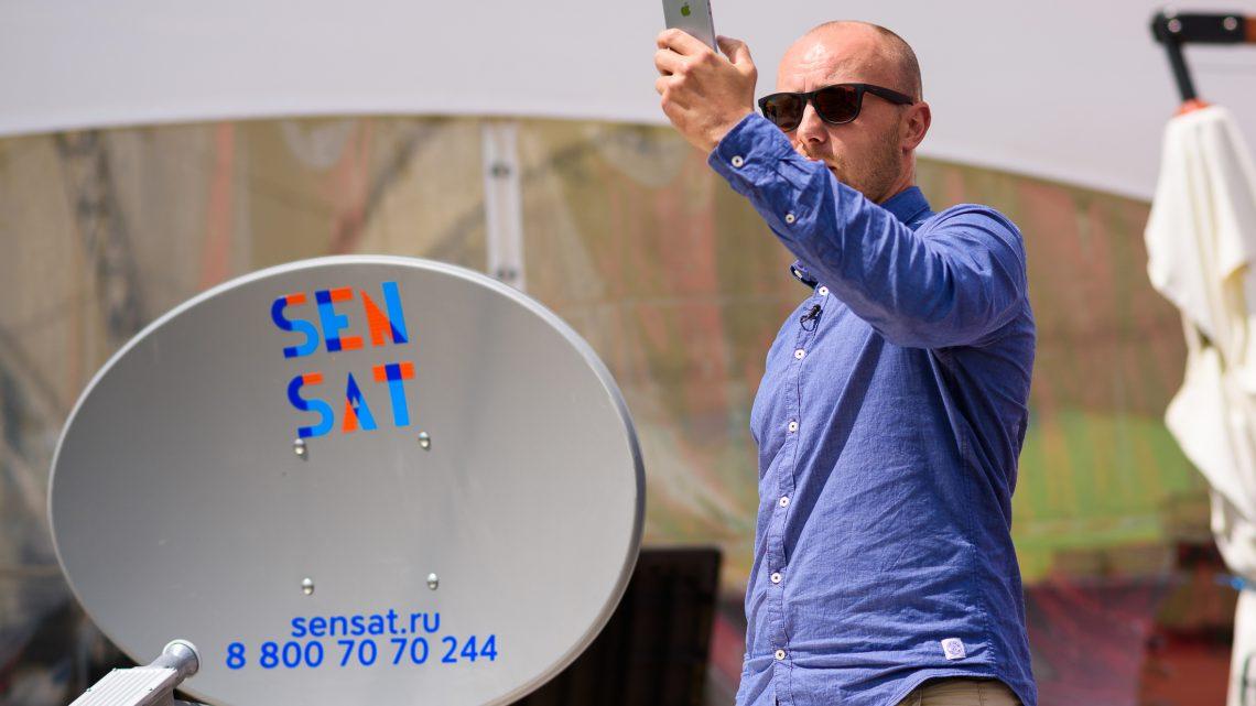 Скоростной спутниковый интернет пришел в Республику Алтай