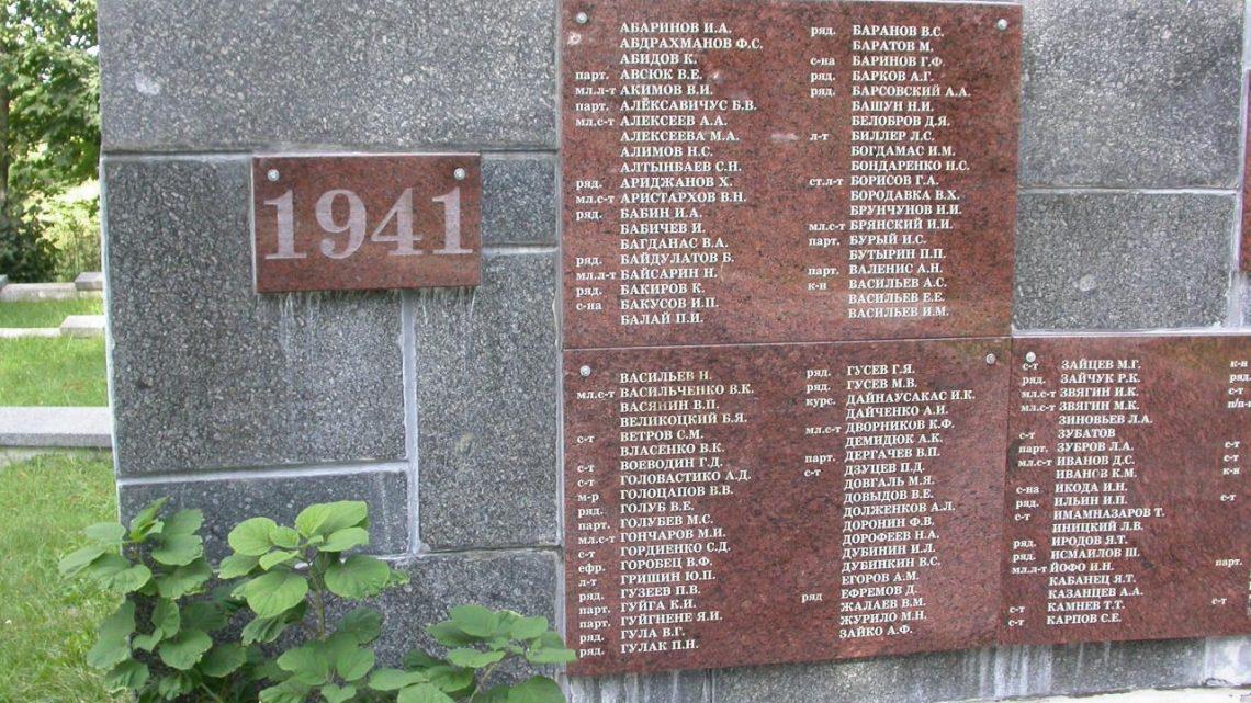 Алтайским республиканским отделением «Боевого братства» инициирован поиск родственников погибшего красноармейца