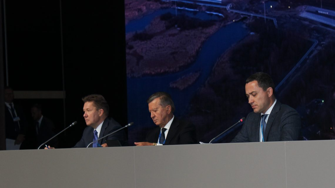 «Газпром»: внутренний рынок, Китай, Украина…