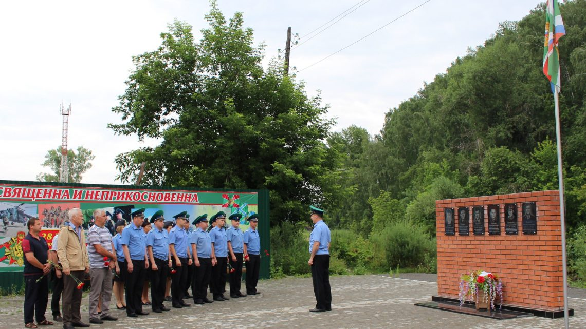 Сотрудники Пограничного управления почтили память героя