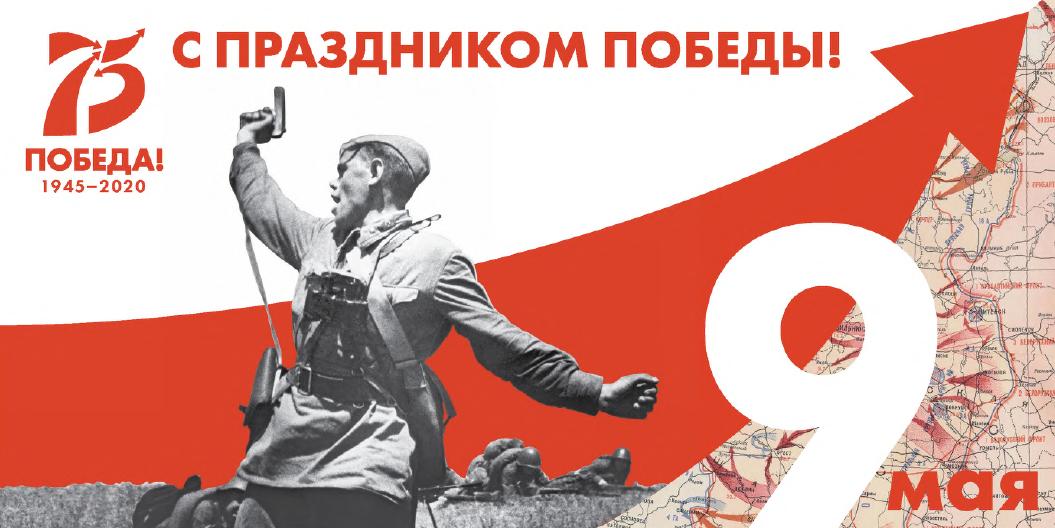 Владимир Путин подписал указ о проведении в России Года памяти и славы