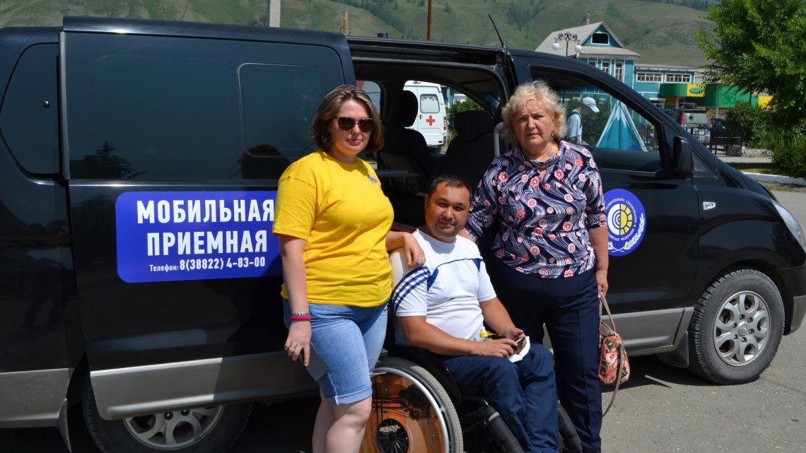 Региональное отделение Фонда социального страхования в Республике Алтай запустило «Мобильную приемную»