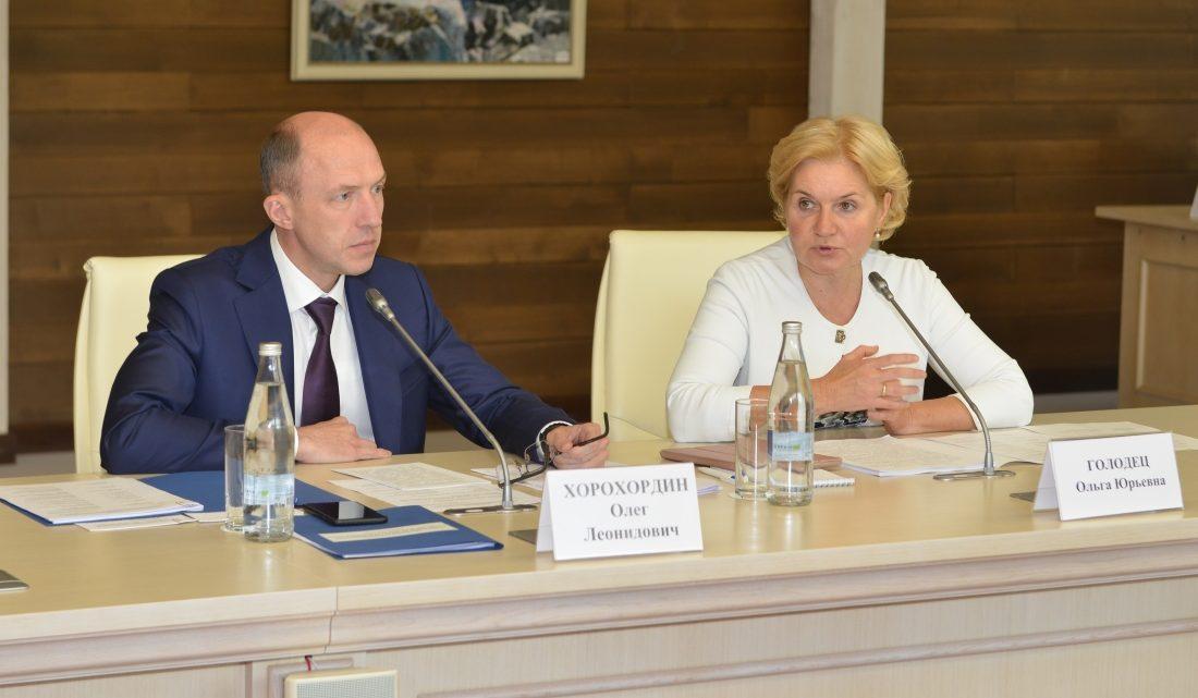 Ольга Голодец посетила Республику Алтай с рабочим визитом