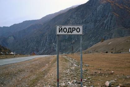 В Онгудайском районе без вести пропал двухлетний ребенок