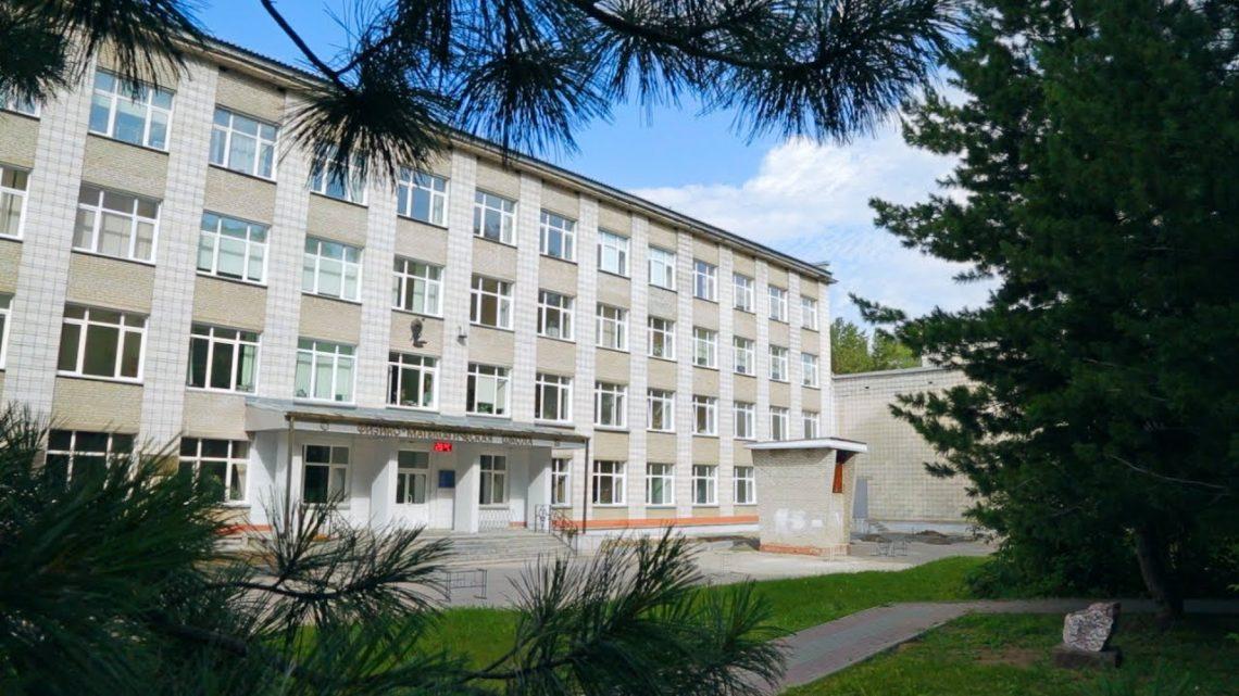 Новосибирская физматшкола станет бесплатной для талантливых детей из Горного Алтая