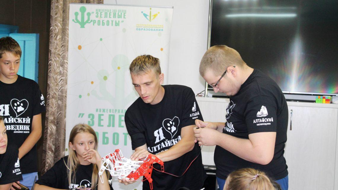«Зелёные Роботы» вновь поработали в Алтайском заповеднике