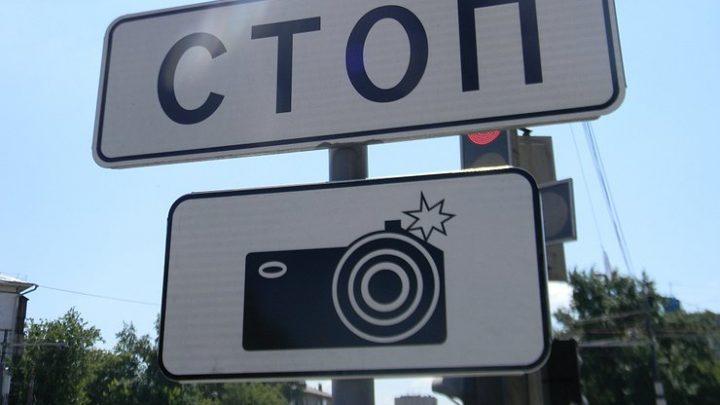 Житель Горно-Алтайска похитил и повредил дорогостоящую технику посчитав ее за камеру, которая фиксирует нарушения ПДД