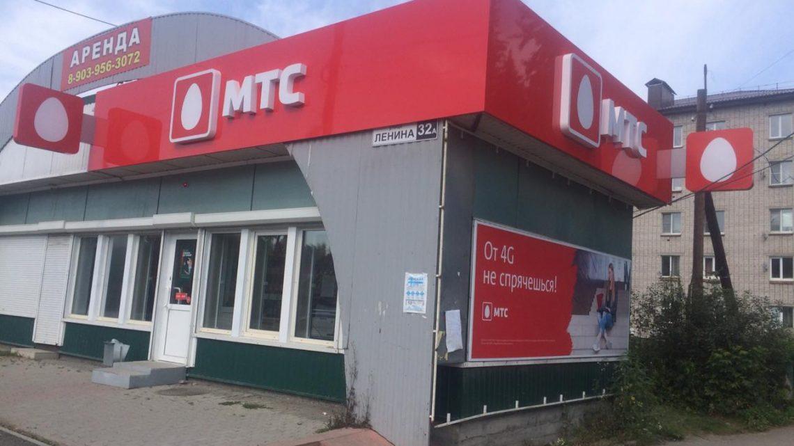 В Майме открылся новый салон МТС