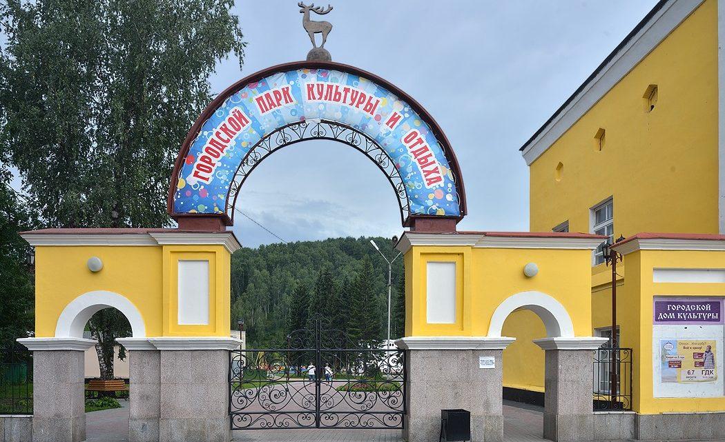 В Республике Алтай девочка сломала руку, упав с аттракциона