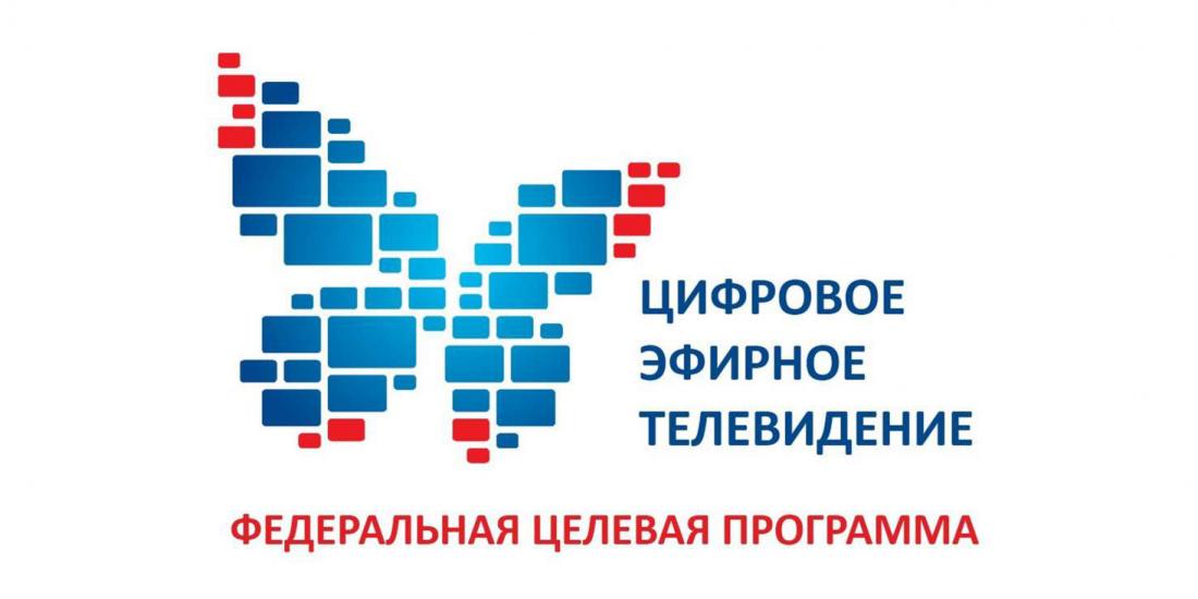 Льготникам Горно-Алтайска помогают перейти на цифру