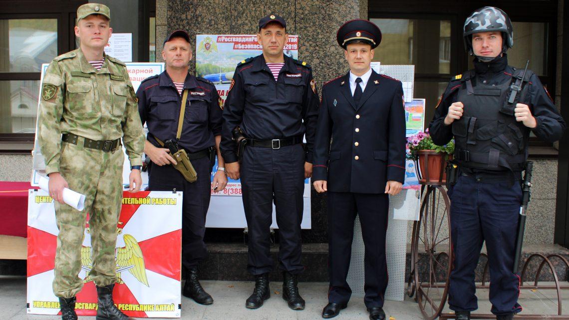 В Республике Алтай прошел региональный этап фестиваля Росгвардии «Безопасный город 2019»