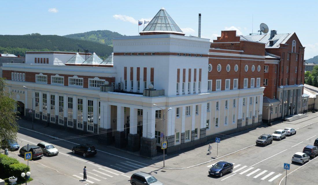 Банк России приглашает жителей Республики Алтай на День открытых дверей