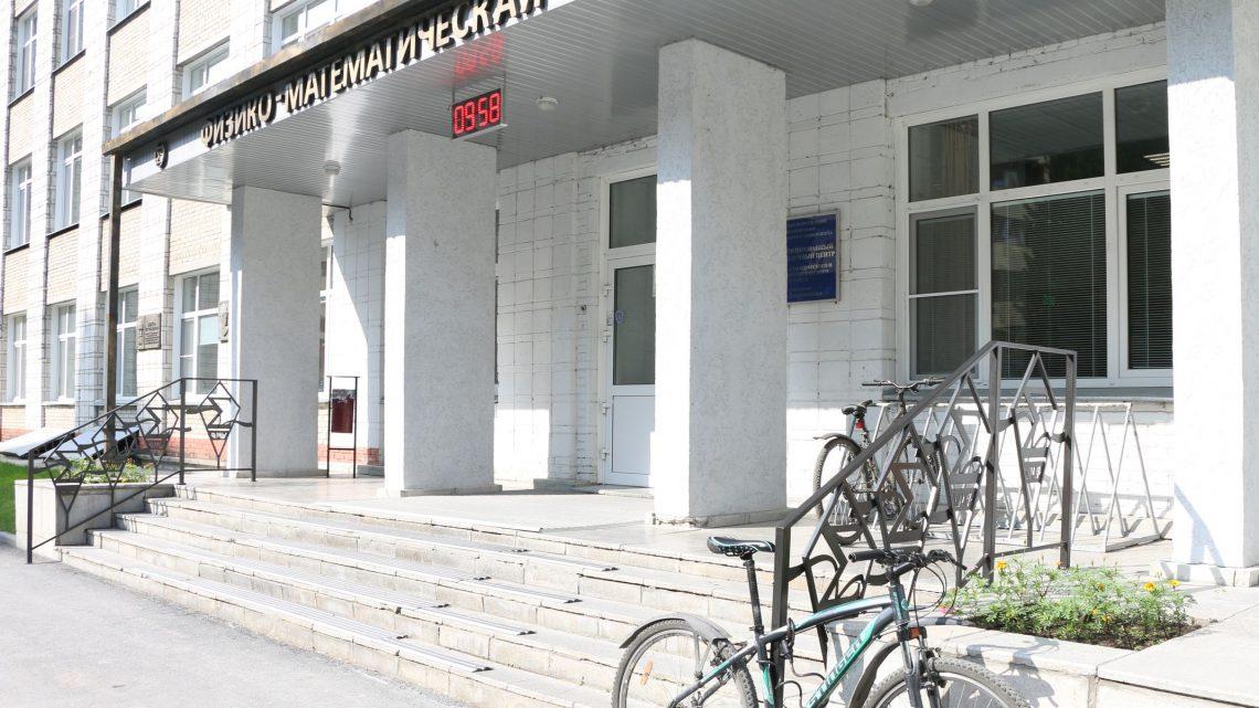 Двое старшеклассников из Горного Алтая стали учениками новосибирской физматшколы для одаренных детей