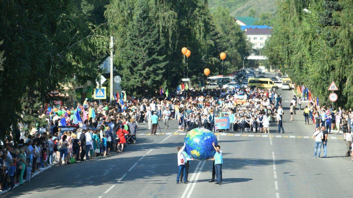 Горно-Алтайск отметил очередной день рождения