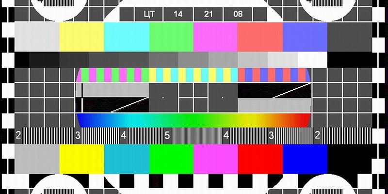 В Республике Алтай ожидаются кратковременные отключения теле- и радиовещания