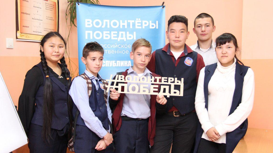 Жителям Улаганского и Кош-Агачского районов рассказали о возможностях развития добровольчества и некоммерческого сектора