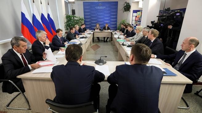 Олег Хорохордин принял участие в совещании под председательством Дмитрия Медведева