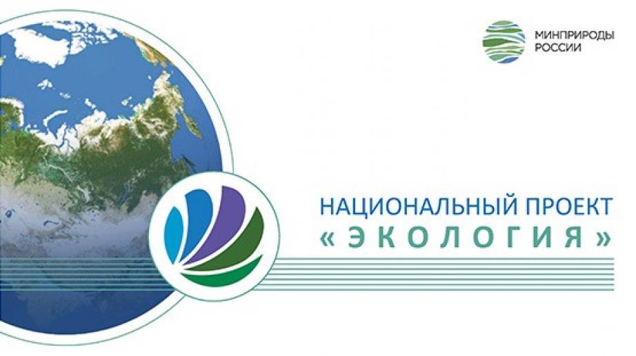 В рамках нацпроекта «Экология» проводится реконструкция системы водоснабжения села Майма Республики Алтай
