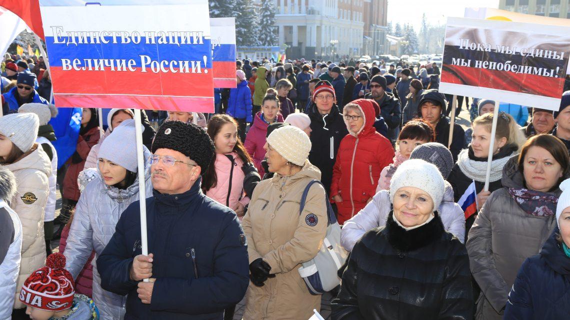 Порядка трех тысяч человек приняли участие в митинге, посвященном Дню народного единства в Горно-Алтайске