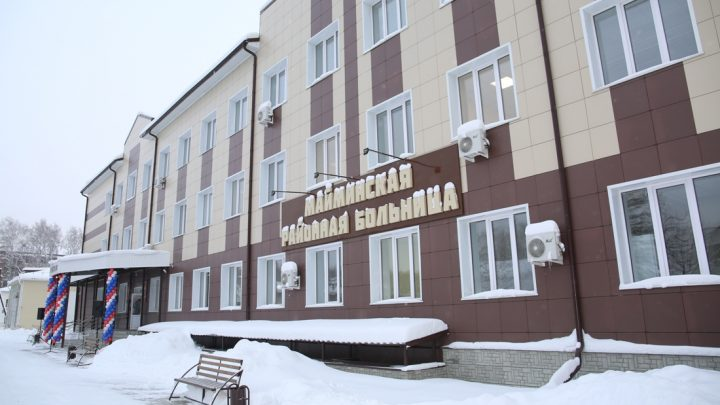 Олег Хорохордин открыл новый корпус Майминской районной больницы