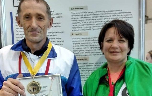 Участник из Республики Алтай победил в Национальном чемпионате «Абилимпикс»